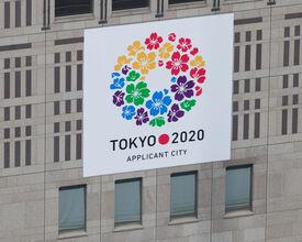 """Die Organisatoren waren sich uneinig, ob die Olympischen Spiele in Tokio stattfinden können: """"Elefant im Raum"""""""